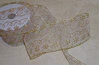 Лента новогодняя белая с золотым узором 6 см
