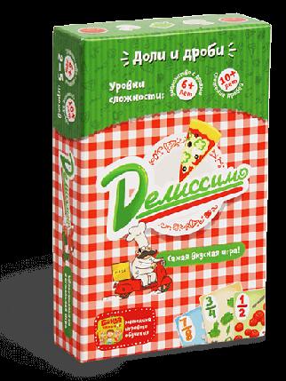 Настольная игра Делиссимо рус., фото 2