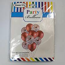 Набор воздушных шаров с конфетти розовое золото 30 см 10 шт