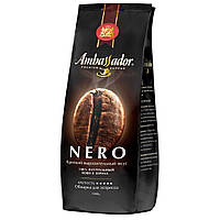 Кава в зернах Ambassador Nero 1кг