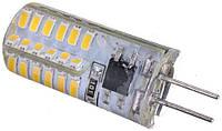 Светодиодная LED лампа G4 220V белый теплый 2800K 5W в силиконовом корпусе