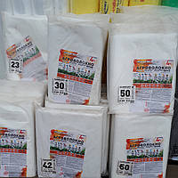 Агроволокно SHADOW 19г/м2 (1.6м*10м)