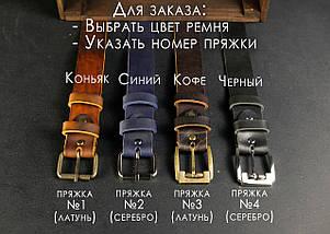 Шкіряний пояс під джинси колір коньяк з пряжкою №3, фото 3