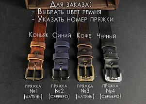 Шкіряний пояс під джинси колір коньяк з пряжкою №1, фото 3