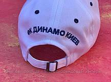Бейсболка / кепка ФК Динамо Киев/мужская/женская/белая, фото 3