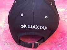 Бейсболка / кепка ФК Шахтер Донецк/мужская/женская/черная, фото 3