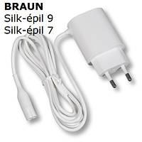 Зарядное устройство, адаптер, зарядка для эпилятора Braun silk epil  7  silk epil  9 81577243