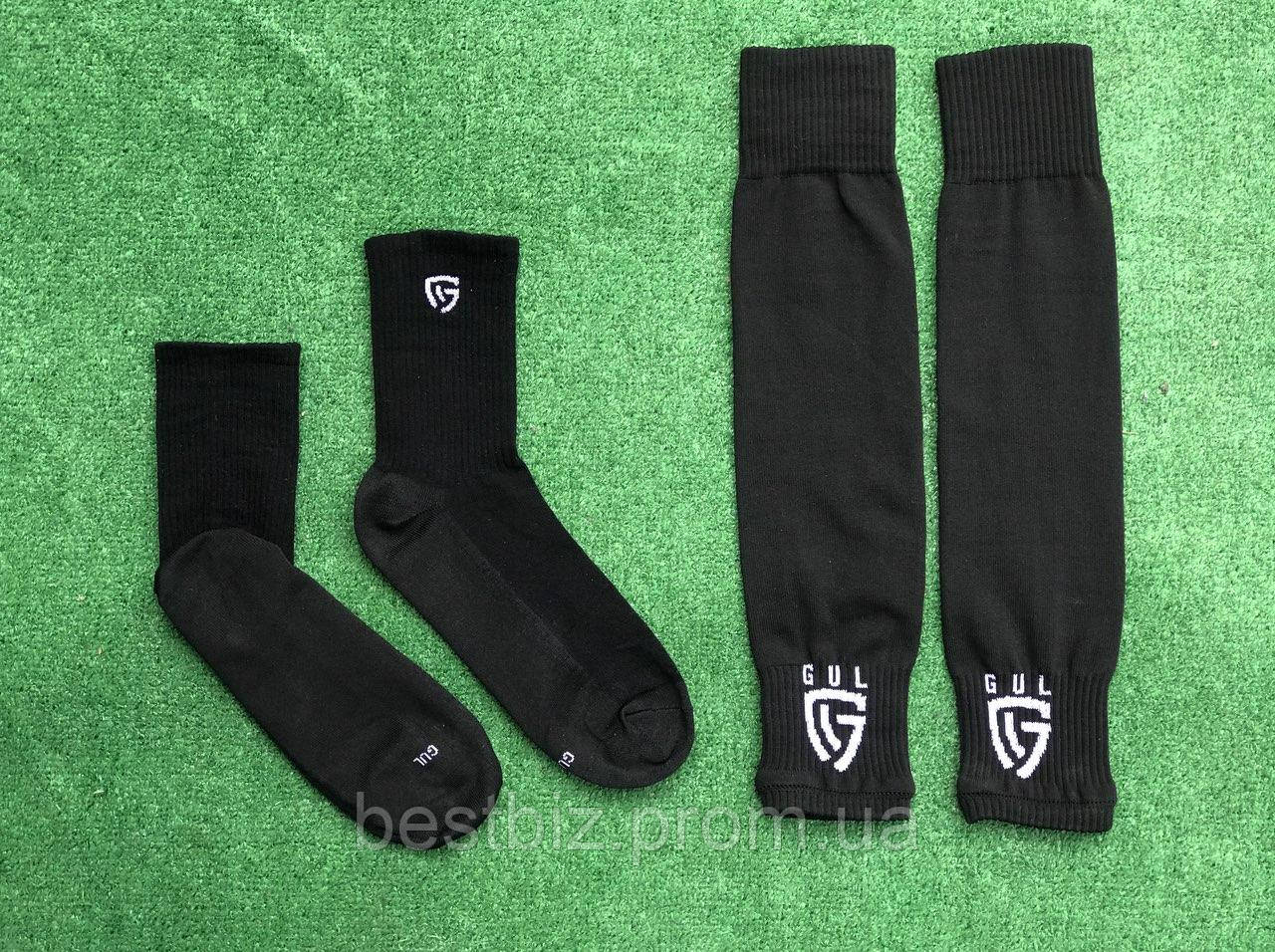 Футбольні гетри без носка + шкарпетки GUL(чорні)/комплект/обрізки/для футболу