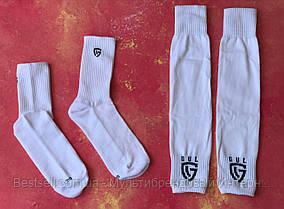 Футбольні гетри без носка + шкарпетки GUL(білі)/комплект/обрізки/для футболу
