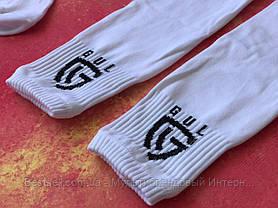 Футбольні гетри без носка + шкарпетки GUL(білі)/комплект/обрізки/для футболу, фото 2