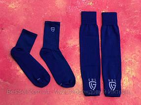 Футбольні гетри без носка + шкарпетки GUL(сині)/комплект/обрізки/для футболу