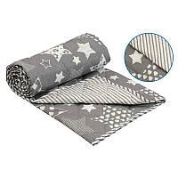 Летнее хлопковое одеяло Звезды Руно Серое 200х220