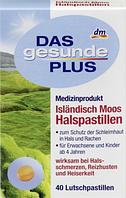 Леденцы от боли в горле Das gesunde Plus Isländisch Moos, 40 шт
