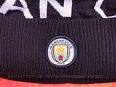 Шапка + Баф(горловик) ФК Манчестер Сити, фото 2