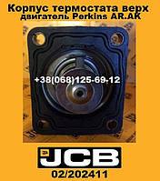 Корпус термостата верх двигатель Perkins AR.AK