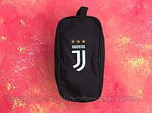 Сумка Спортивная для обуви FC Juventus/сумка для футболиста/ювентус, фото 3