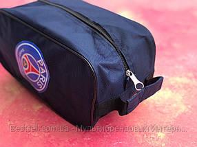 Спортивна Сумка для взуття FC PSG/сумка для футболіста/ПСЖ