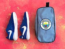 Спортивна Сумка для взуття FC Manchester City/сумка для футболіста/Манчестер Сіті, фото 2