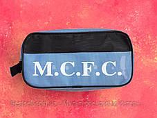 Спортивна Сумка для взуття FC Manchester City/сумка для футболіста/Манчестер Сіті, фото 3