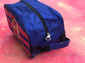 Спортивна Сумка для взуття FC Вarcelona/сумка для футболіста/Барселона