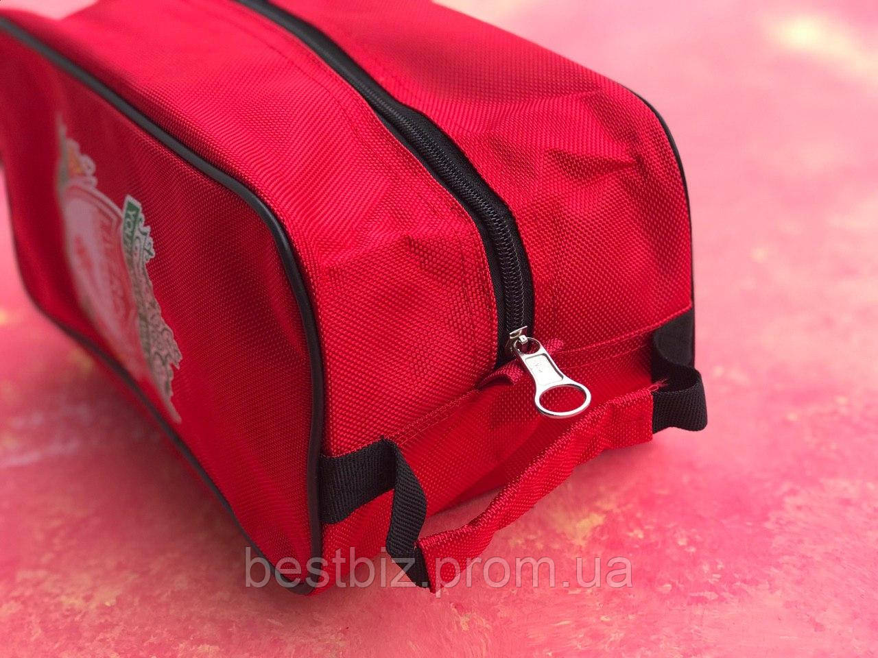 Спортивна Сумка для взуття FC Liverpool/сумка для футболіста/Ліверпуль