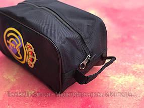 Спортивна Сумка для взуття FC Real/сумка для футболіста/Реал