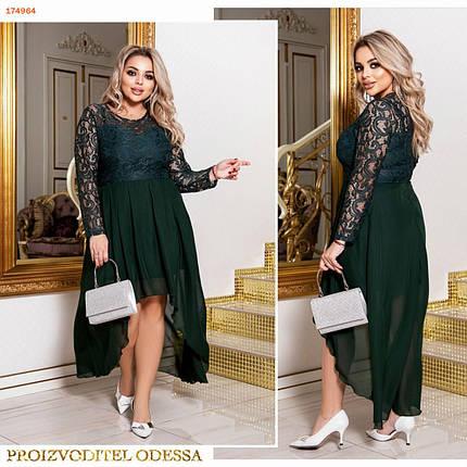 """Чудове плаття зі шлейфом, оздоблена мереживом, тканина """"Софт+Шифон"""" 52, 56, 58, 60 розмір 52, фото 2"""
