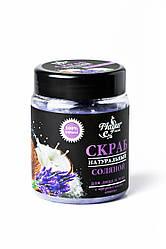 Натуральный солевой скраб для лица и тела с эфирным маслом лаванды ТМ MAYUR, 250г