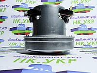Двигатель пылесоса (Электродвигатель, мотор) WHICEPART (vc07w29 sx) D 1200w Маленький, для пылесоса LG, фото 1