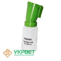 Кружка-стакан с обратным клапаном, для дезинфекции сосков коровам