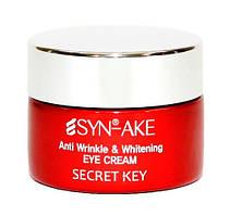 Крем для шкіри навколо очей з синтетичним пептидом Secret Key SYN-AKE Anti Wrinkle & Whitening Eye Cream 15 мл