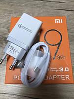 Дуже Швидка Зарядка Xiaomi Mi 9, Quick Charge 3.0 + Кабель Type C Быстрая зарядка Xiaomi Mi 9, Quick Char