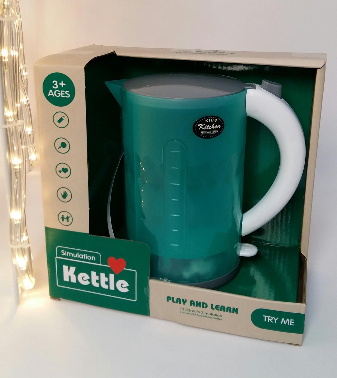Чайник, игровой набор электрочайник, Kettle, свет, звук, в коробке 998-6