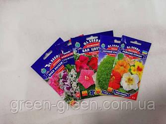 Набір насіння Квітник №1 (набір з 5 шт)