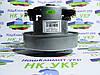 Двигатель для пылесоса samsung WHICEPART vc07w26-sx PW 1600w