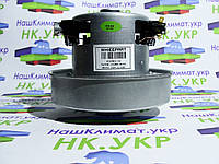 Двигатель пылесоса (Электродвигатель, мотор) WHICEPART (vc07w26-sx) PW 1600w, для пылесоса samsung