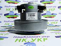 Двигатель пылесоса (Электродвигатель, мотор) WHICEPART (vc07w26-sx) PW 1600w, для пылесоса samsung, фото 1