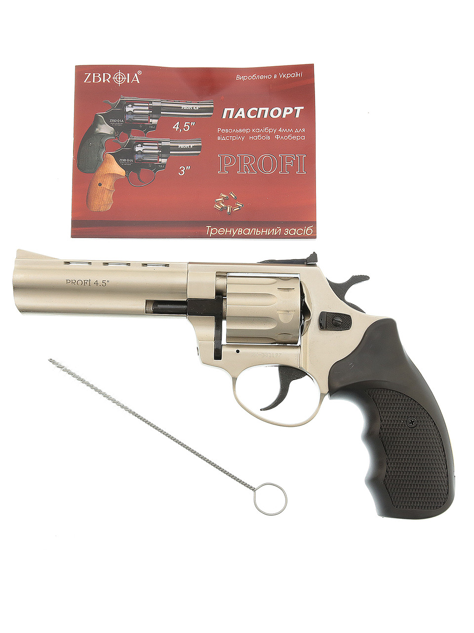 "Револьвер под патрон  флобера PROFI-4.5"" (сатин/пласт.) кал. 4мм 20320"