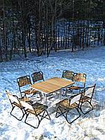 """Раскладные стулья и столы, мебель туристическая, для пикника, отдыха на природе, кемпинга """"Классический О2Х+8"""""""