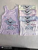 Майка трикотажная детская для девочки Dog от 0-1 до 6-7 лет, цвет уточняйте при заказе
