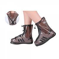 Водонепроницаемые чехлы для обуви со шнурками и молнией, размер L (39-40), кофейный цвет