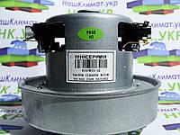 Двигатель пылесоса (Электродвигатель, мотор) WHICEPART (vc07w25-sx) PW 1500w, для пылесоса samsung, фото 1