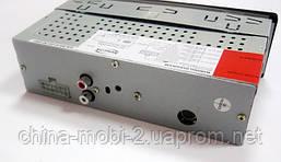 Автомагнитола  New Link SA101 c Bluetooth, фото 3