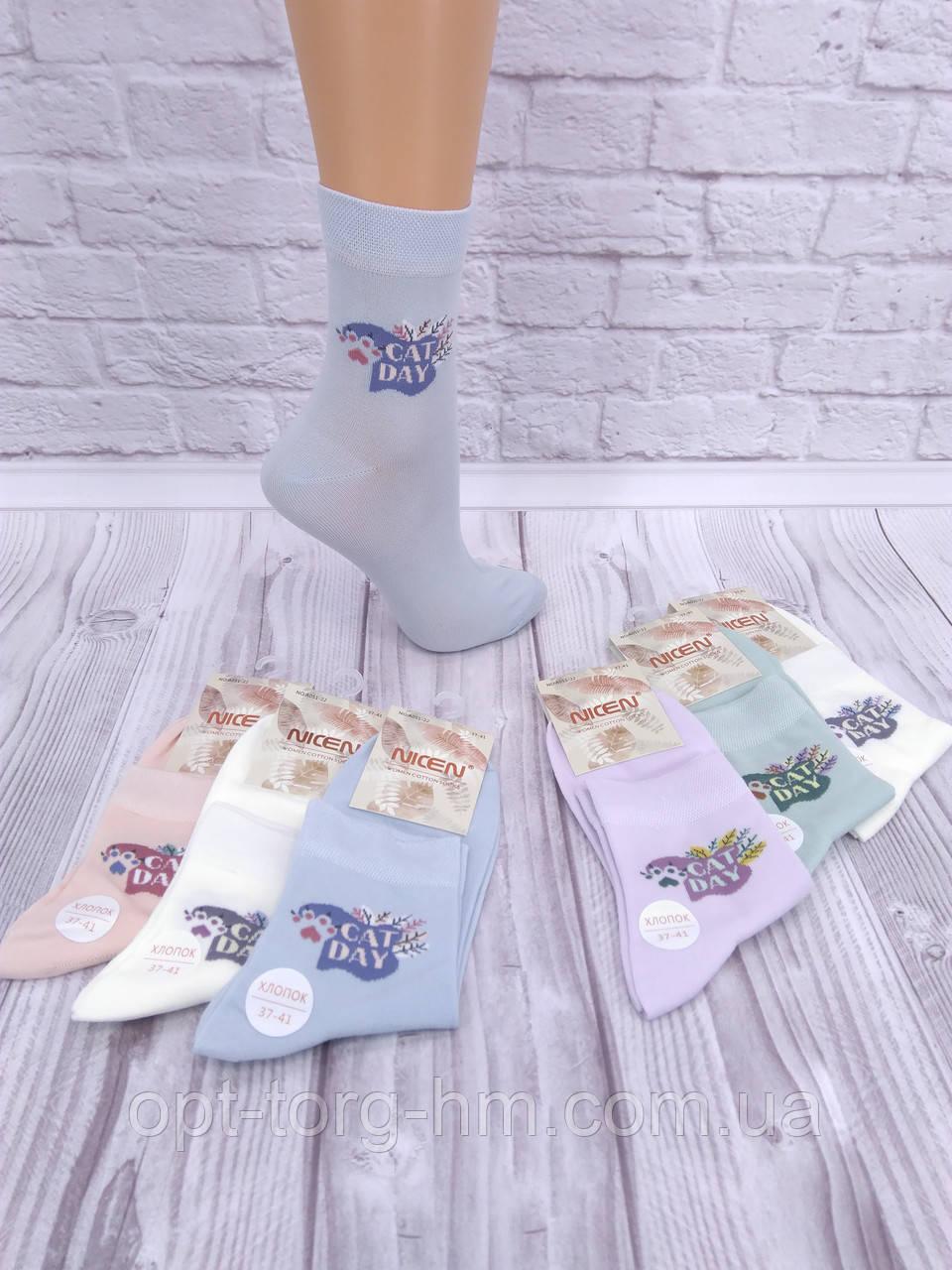 """Шкарпетки жіночі """"Nicen"""" (37-41р.р.)"""