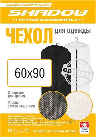 Чохол для одягу Shadow 60*160 (на змійці), фото 2