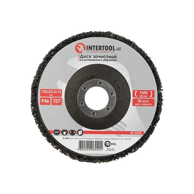 Диск зачистной из вспененного абразива черный 125*22,2*13 мм, P46, T27 INTERTOOL BT-0602