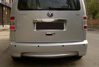 Накладка на задний бампер (под покраску) Volkswagen Caddy 2004-2010 гг. / Тюнинг заднего бампера Фольксваген