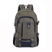 Рюкзак Bag Clever khaki