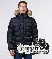 Braggart Dress Code 45610   Зимняя мужская куртка темно-синяя