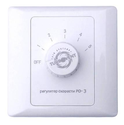 Регулятор обертів вентилятора РО-3, фото 2